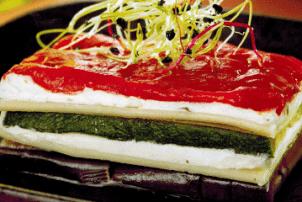 Rezept: vegetarische Lasagne  snackconnection