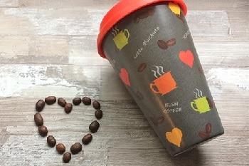 Kaffeebecher Mehrweg To Go Kaffeebohne Herz Cup Trends
